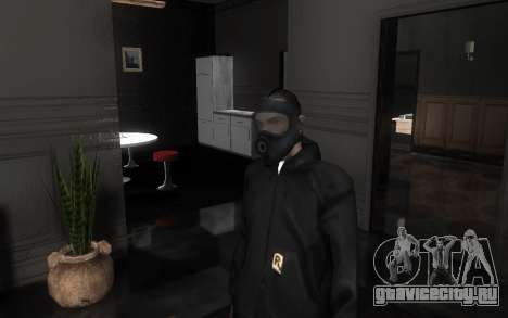 GTA5 Gasmask для GTA San Andreas седьмой скриншот