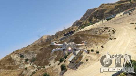 Xwing-Hydra Hybrid для GTA 5 седьмой скриншот