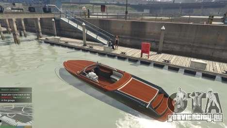 The Red House для GTA 5 девятый скриншот