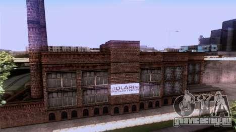 HQ Textures San Fierro Solarin Industries для GTA San Andreas