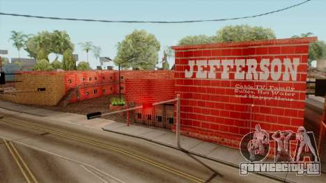 Motel Jefferson для GTA San Andreas второй скриншот