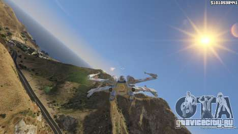 Xwing-Hydra Hybrid для GTA 5 восьмой скриншот