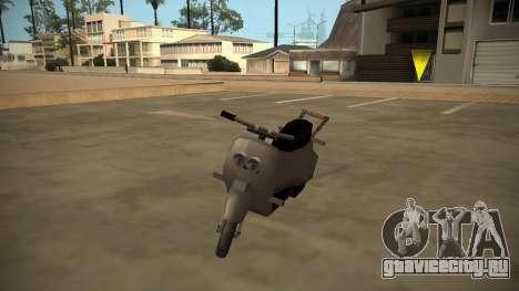 Stunt-Faggio для GTA San Andreas
