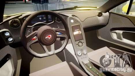 McLaren P1 2014 [EPM] Harrods GTR для GTA 4 вид сзади