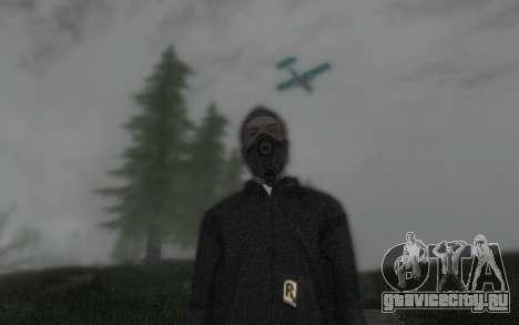 GTA5 Gasmask для GTA San Andreas четвёртый скриншот