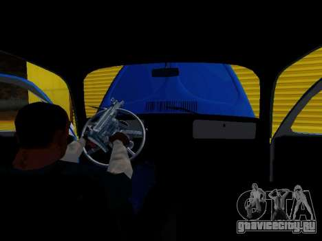 Фольксваген Жук 1975 Джинсы Издание Пользователь для GTA San Andreas вид слева