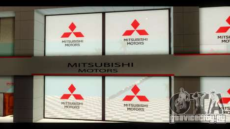 Автосалон Mitsubishi Motors для GTA San Andreas