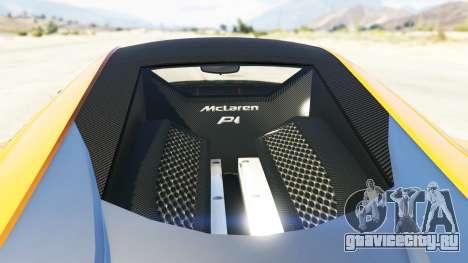 Progen T20 McLaren P1 для GTA 5 вид сзади