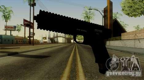 AP Pistol для GTA San Andreas