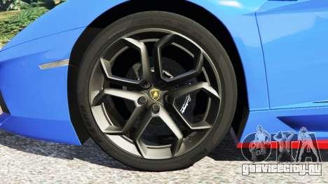 Lamborghini Aventador LP700-4 v1.2 для GTA 5
