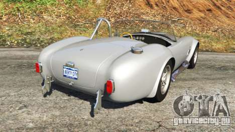 AC Cobra [Beta] для GTA 5 вид сзади