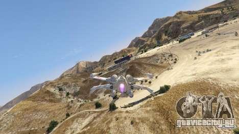 Xwing-Hydra Hybrid для GTA 5 шестой скриншот
