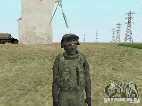 Пак бойцов Спецназа ГРУ для GTA San Andreas седьмой скриншот