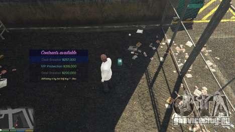 The Red House для GTA 5 третий скриншот