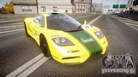 McLaren F1 1993 [EPM] Harrods для GTA 4