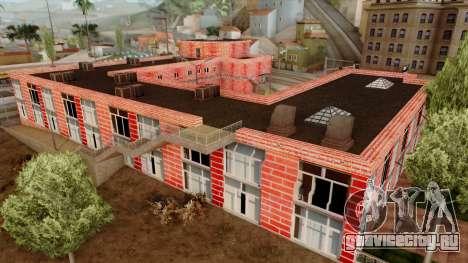 Motel Jefferson для GTA San Andreas четвёртый скриншот