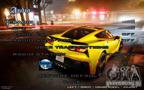 Night Menu для GTA San Andreas четвёртый скриншот