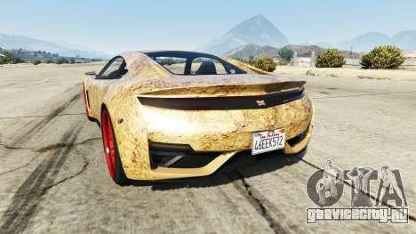 Dinka Jester (Racecar) Dirt для GTA 5 вид сзади слева