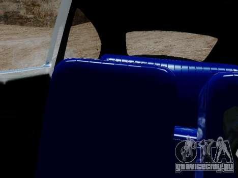 Фольксваген Жук 1975 Джинсы Издание Пользователь для GTA San Andreas вид сзади