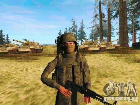 Пак бойцов Спецназа ГРУ для GTA San Andreas