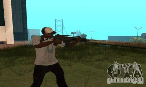 GTA 5 Special Carbine для GTA San Andreas второй скриншот