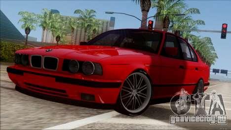 BMW M5 E34 BUFG Edition для GTA San Andreas вид слева