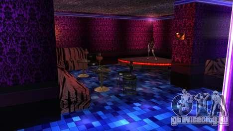 Ретекстур интерьера стрип-клубов для GTA San Andreas четвёртый скриншот