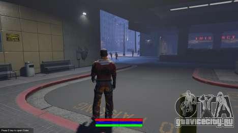 Long Winter 0.2 [ALPHA] для GTA 5 третий скриншот