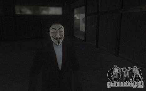 DayZ Mask для GTA San Andreas второй скриншот