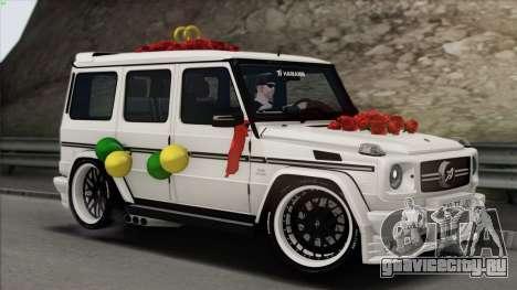 Mercedes Benz G65 Hamann Tuning Wedding Version для GTA San Andreas салон