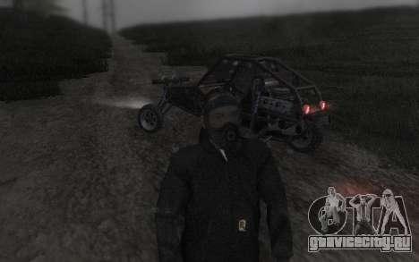 GTA5 Gasmask для GTA San Andreas шестой скриншот