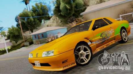 Elegy Supra PJ для GTA San Andreas