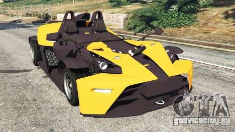 KTM X-Bow [Beta] для GTA 5