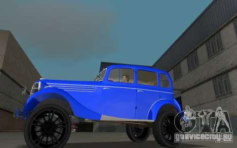 ГАЗ 11-73 Королевский синий для GTA Vice City вид слева