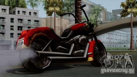 Freeway Avenger для GTA San Andreas вид слева