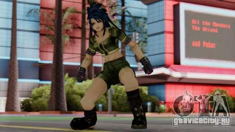 Leona from KoF Maxium Impact для GTA San Andreas