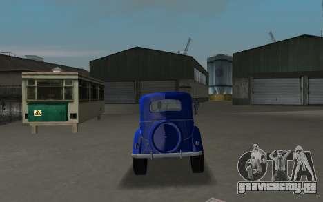 ГАЗ 11-73 Королевский синий для GTA Vice City вид справа