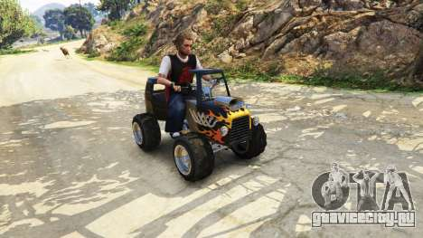 Траффик по бездорожью для GTA 5 третий скриншот