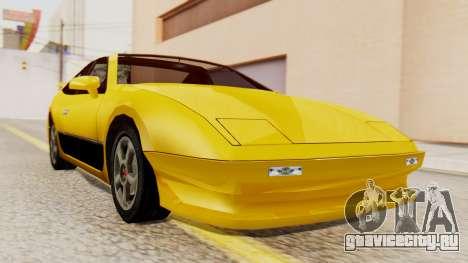 Sportcar2 SA Style для GTA San Andreas