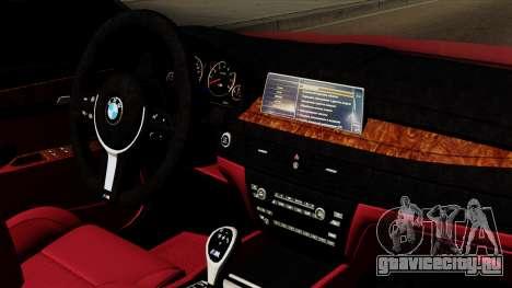 BMW 7 2015 для GTA San Andreas вид справа