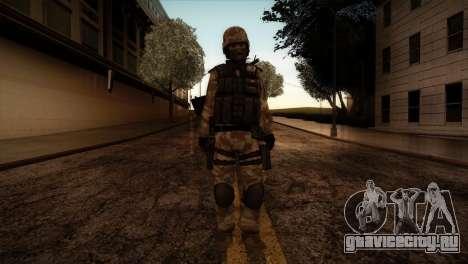 U.S.A. Ranger для GTA San Andreas второй скриншот