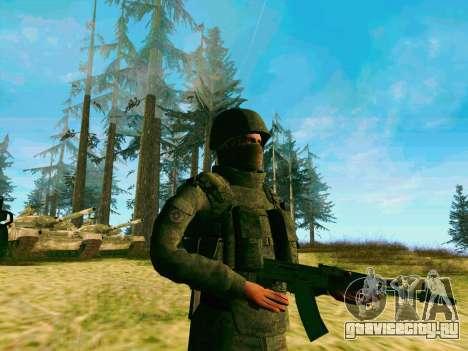 Пак бойцов Спецназа ГРУ для GTA San Andreas третий скриншот