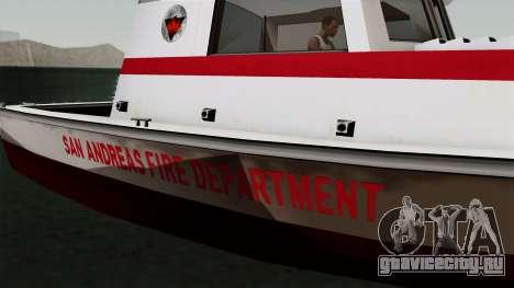 FDSA Reefer для GTA San Andreas вид сзади слева