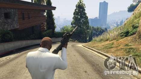Battlefield 4 Famas для GTA 5 четвертый скриншот