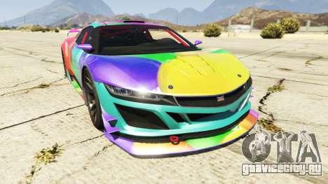 Dinka Jester (Racecar) Balloons для GTA 5