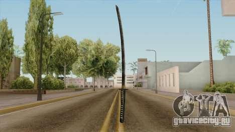 Original HD Katana для GTA San Andreas второй скриншот