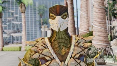 [MKX] Рептилия для GTA San Andreas