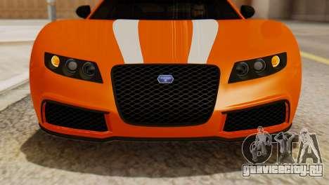 GTA 5 Adder Secondary Color для GTA San Andreas вид справа