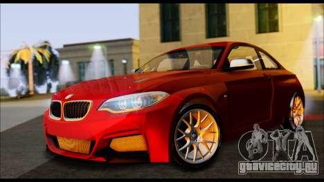 BMW 235i F22 для GTA San Andreas