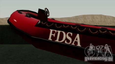 FDSA Dinghy для GTA San Andreas вид сзади слева